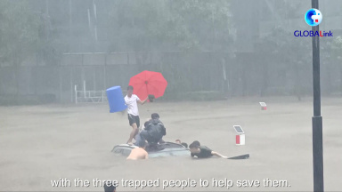 Xinhua Headlines: Chinese family saved from fatal floods thanks to good Samaritans